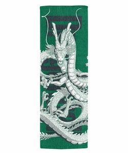 Dragon Ball Towel Ichibansho - vs Omnibus Z (A)