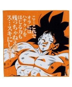 Dragon Ball Towel Ichibansho - Ex (E)
