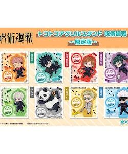 Jujutsu Kaisen TokoToko Acrylic Stand Limited Version