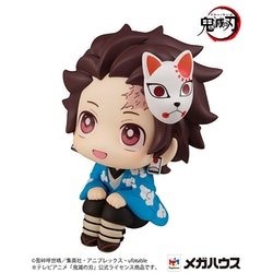 Demon Slayer: Kimetsu no Yaiba Tanjiro (Final Selection) Look Up