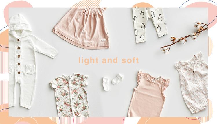 Pyjamas - strl 86 - 116