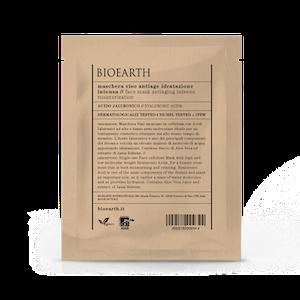 Sheetmask Antiage Intense Moisture, 15 ml