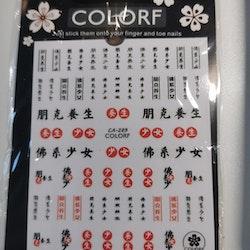 Asiatiska Tecken Stickers