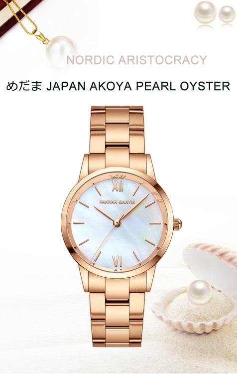Hannah Martin Akoya Pearl. Rose / White. Länk Rose. Japan Quartz