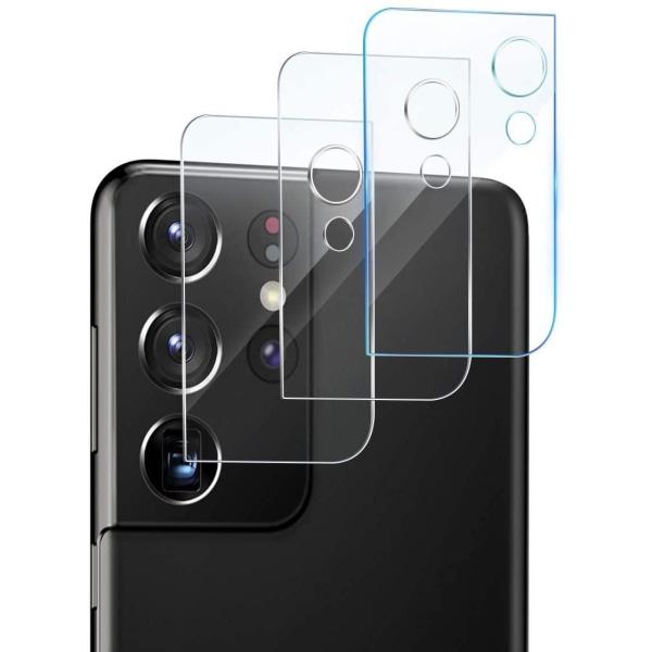 Kameralins skydd Samsung Galaxy S21 ULTRA