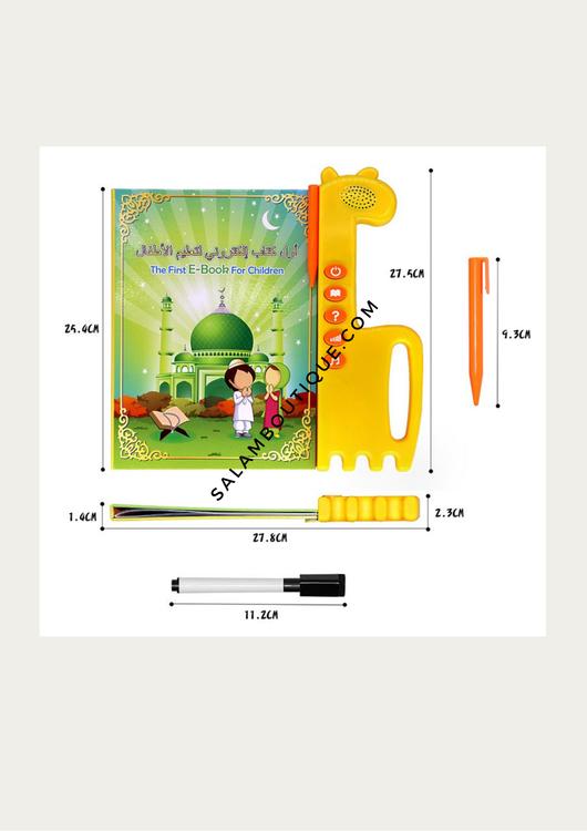 Islamiska pedagogisk E-book