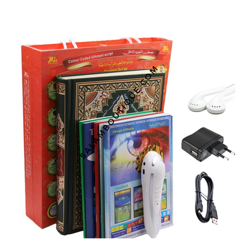 Tajweed Qur´an - Reading Pen