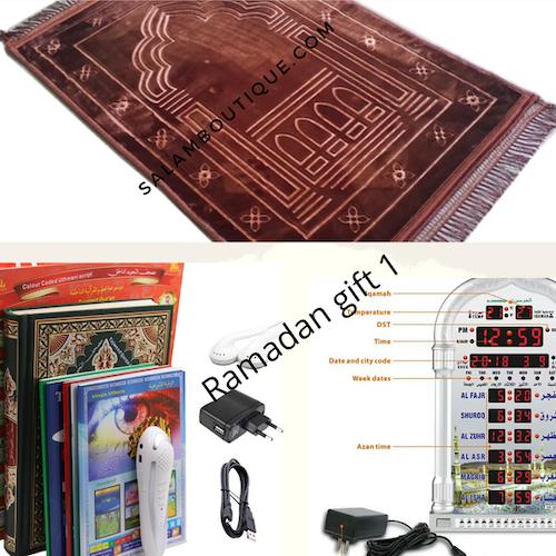 Ramadan Gift 1