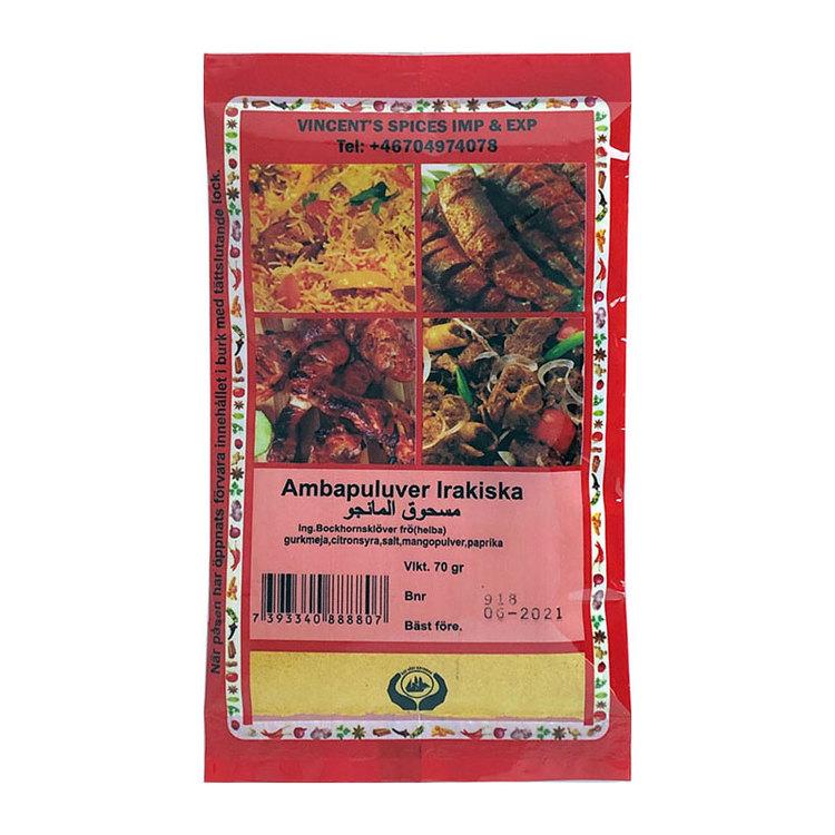 Amba pulver - Irakiskt 70g Amba används oftast i irakisk mat, särskilt som i en kryddig sås som ska tillläggas i fiskrätter, falafel, kubbah , kebab och ägg.