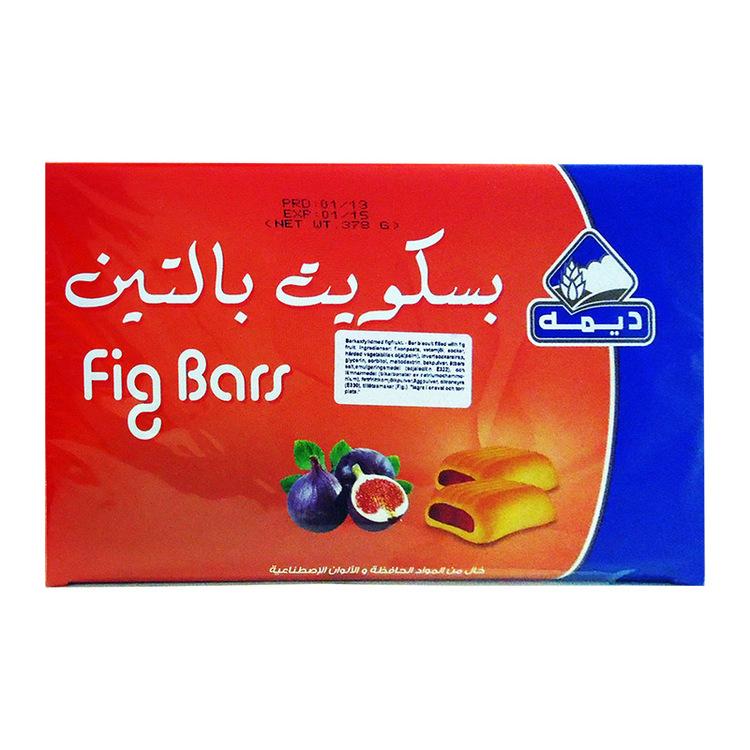 Kakor fikonfyllning Fikonfyllda kakor som är utsökta till te- eller kaffestunden!