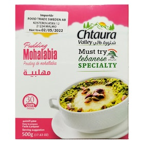 Mohalabia risgrynsgröt 500g