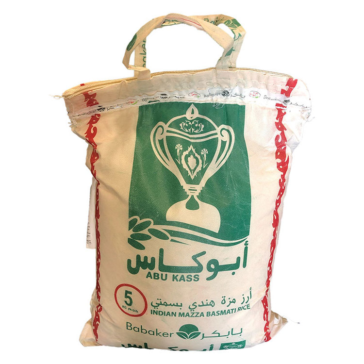 Abu kass indisk sella basmati ris. Produkt av Indian