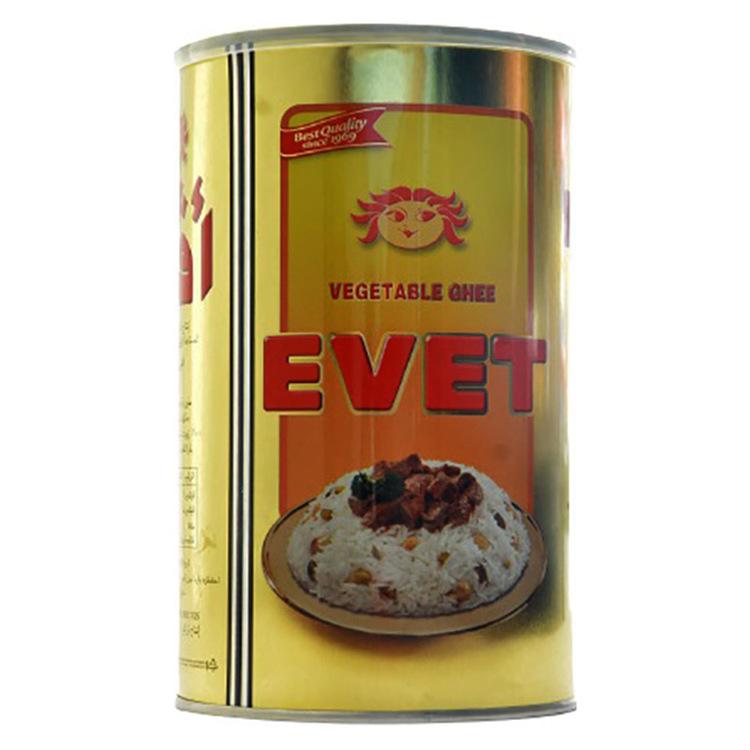 Evet vegetabilisk ghee - klarat smör - skirat smör 1kg.