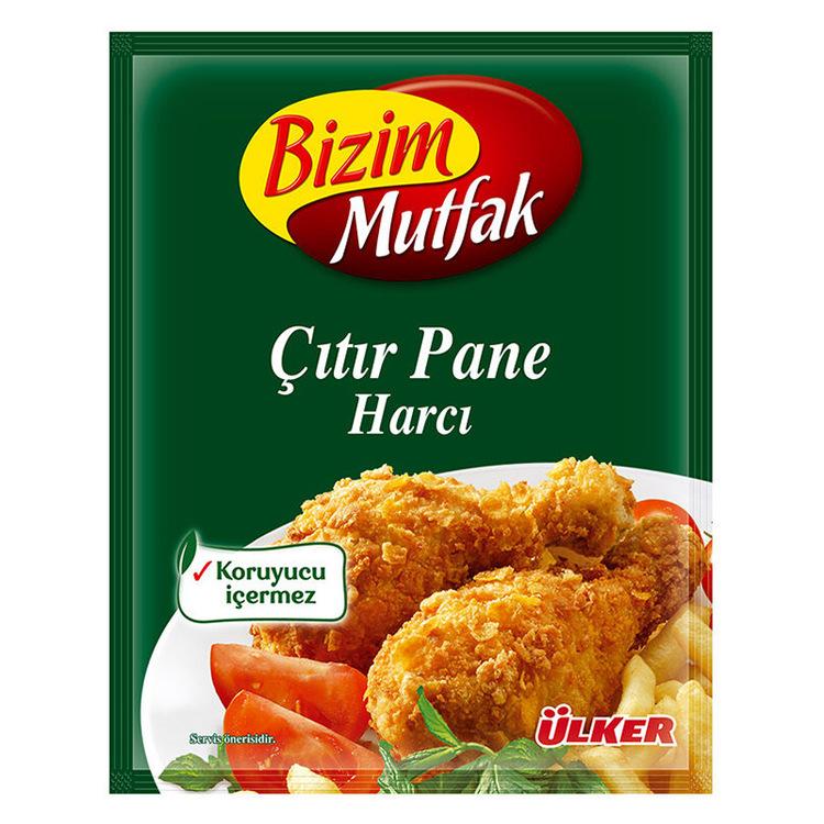Krydda med ströbröd. Används till fritera krispiga kycklinglår.