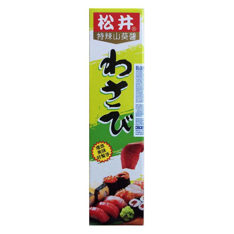 Färdig wasabipasta används inte bara till Japanska rätter utan även  till skaldjur, sallader, dim sum, zest, eldgryta och andra typer av kinesiska rätter.