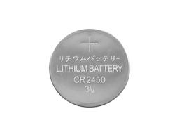 Batteri CR2450 2-pack