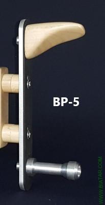 BIATHLON STOCK RS-2