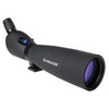 MEADE WILDERNESS 20-60X80MM TUBKIKARE