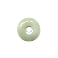 Serpentin Pi-sten Donut 55 mm