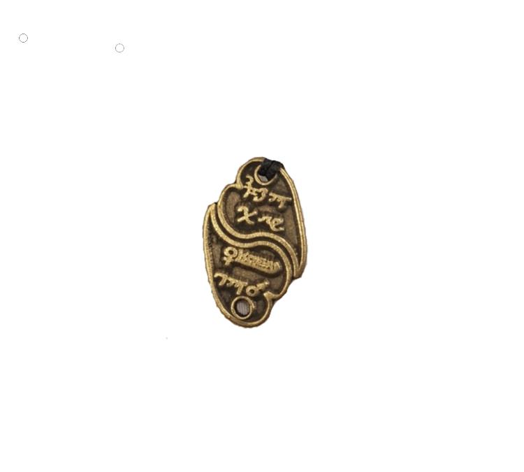 Kärleksfull- Amulett