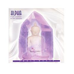 Alpha, CD