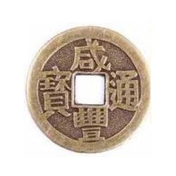 Kinesiska lyckomynt
