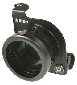 FSB-4 Digital Camera Bracket