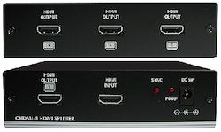 CHDMI-4 HDMI splitter