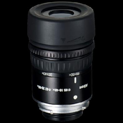 Nikon Nikon 16-48/20-60 RAIII