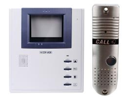SEC-PH300 Porttelefon med svartvit bild