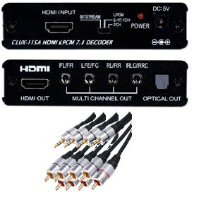 Analogt 7.1 / 5.1 ljud från HDMI med 4 kablar