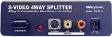 Shinybow SB-3716 Dist.förstärkare S-VHS med Audio