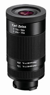 Zeiss Zoom 15-56/20-75X