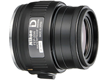 Okular 16x/20x Wide FEP-20W