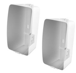 Väggfäste för Sonos Play:5 MKII Vit Vertikal 2 Pack