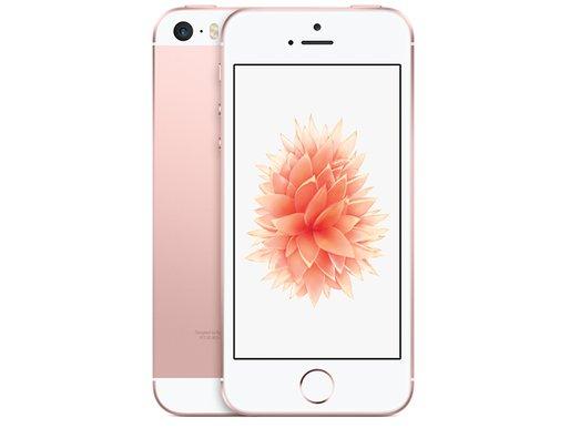 iPHONE SE 64gb Rosa guld - Normalt slitage