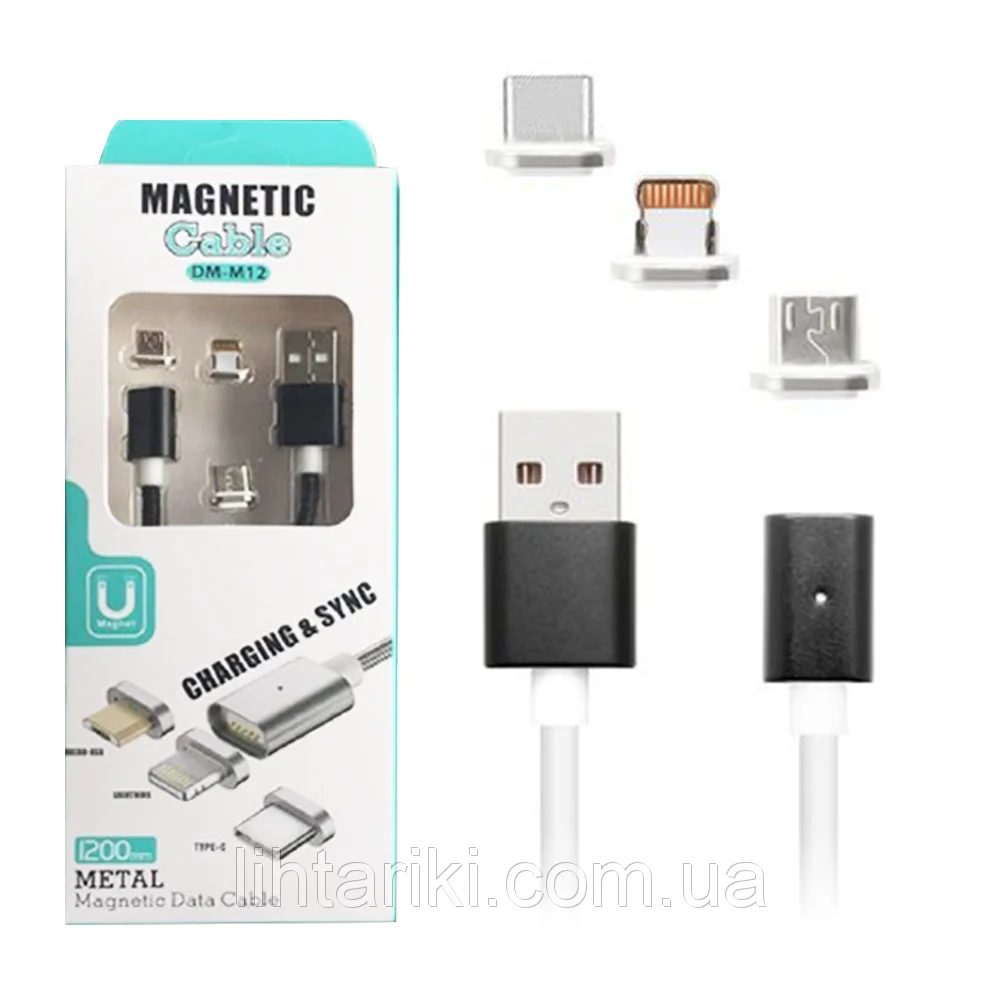 3 in 1 Magnetic Glowing Cable Lighting, Micro USB iPhone/Samsung