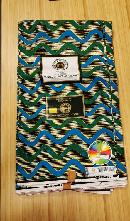 Streng african fabric