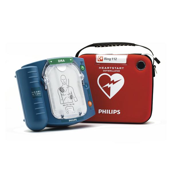 Philips HS1 inkl. standardväska