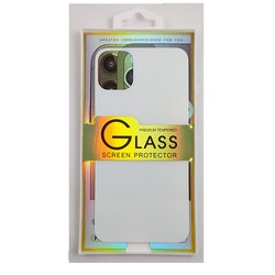 Glass screen protector back - Glas skydd till baksida iPhone 11 Pro Max - Vit