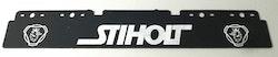 Stænklap lang model med STIHOLT logo og navn