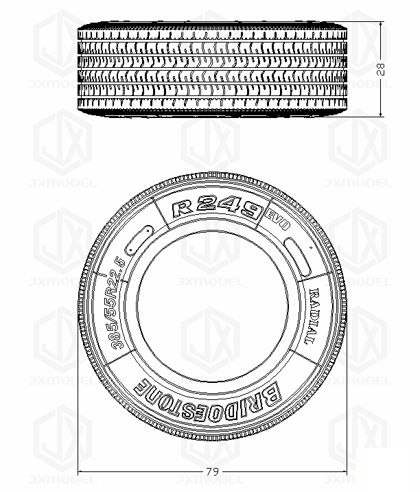 Brede lavprofildæk 79 mm (2stk)