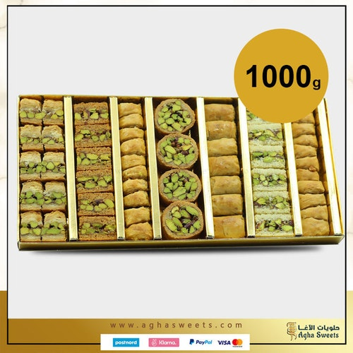 Baklava Mix Box Normal 5 types 1000g