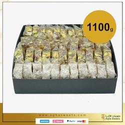 Mix Raha box