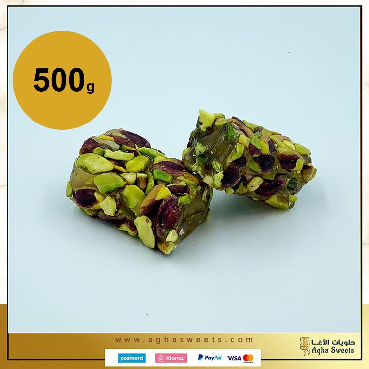 Rahah Araiese 500g