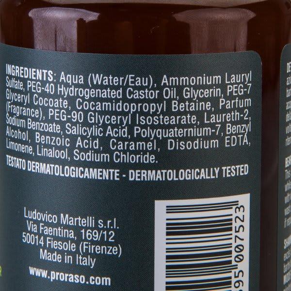 Proraso Beard Shampoo Cypress & Vetyver (200 ml)