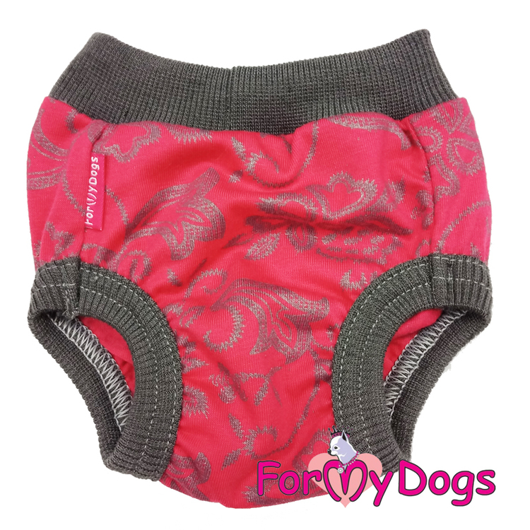 """Tikskydd """"Red and grey"""" För tik """"For My Dogs"""""""