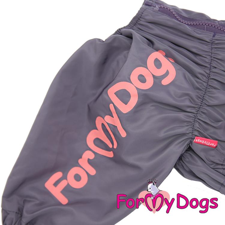 "Regnoverall ""Purple and Grey Abstract"" Tik ""For My Dogs"" Modell Terrier Beställningsvara Storlek: A1"