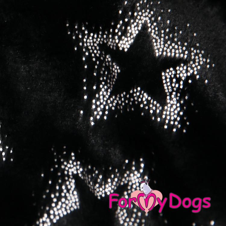 "Suit Trikåoverall ""Black Crystal Stars"" Unisex ""For My Dogs"""
