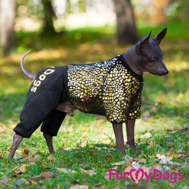 "Suit Varm Trikåoverall ""Black/Gold"" Unisex ""For My Dogs"""